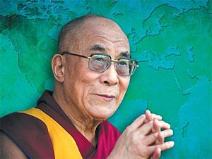Далай-лама «Религия и этика»