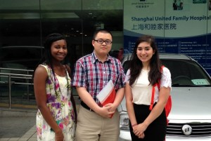 CSR Internship Shanghai China Healthcare Pharmaceuticals Industry