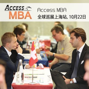 Top MBA Event In Shanghai: Meet Top International Business Schools One To One