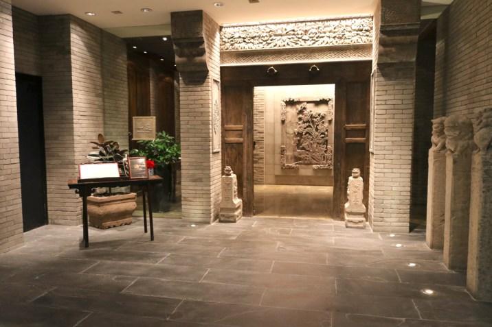 Huang Ting restaurant entrance