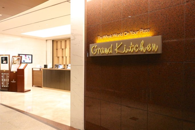 Grand Kitchen restaurant