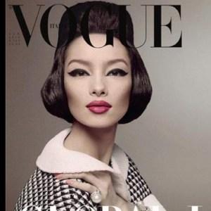 Vogue Italia Cover- https://www.flickr.com/photos/francescaromanacorreale/8337354274/