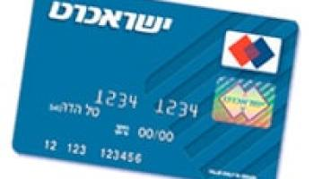 Pelephone launches NFC service in Israel • NFC World