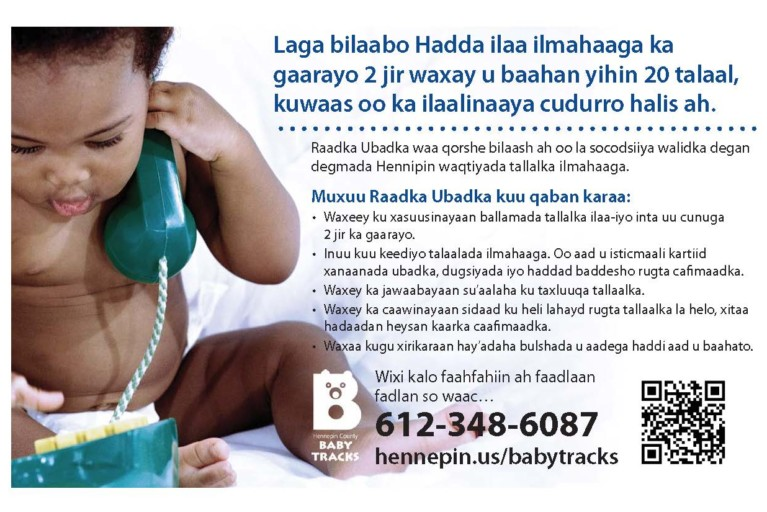 Think Globally, Act Locally: Infant and Childhood Immunization