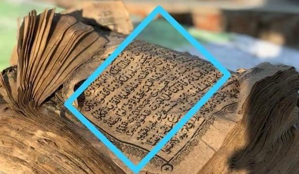 Subhanallah, Inikah Kode yang Allah Berikan Lewat Mushaf Alquran yang Tergeletak di Gempa Palu?