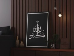 Allahu Akbar, Ucapan yang Sangat Dekat dengan Muslim