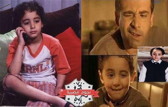 صور الطفل أحمد خالد بطل فيلم واحد من الناس بعدما كبر