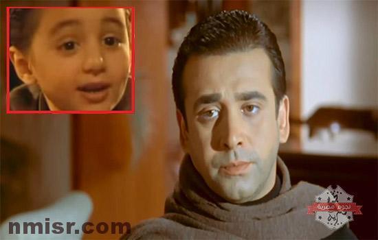بالصور هكذا أصبح شكل الطفلأحمد خالد نجم فيلم واحد من