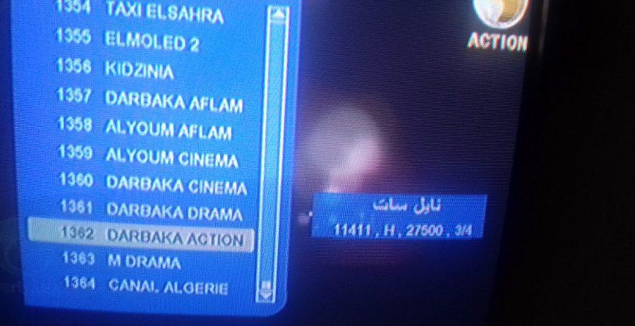 تردد قناة D Movies للأفلام الأجنبية الجديد على النايل سات