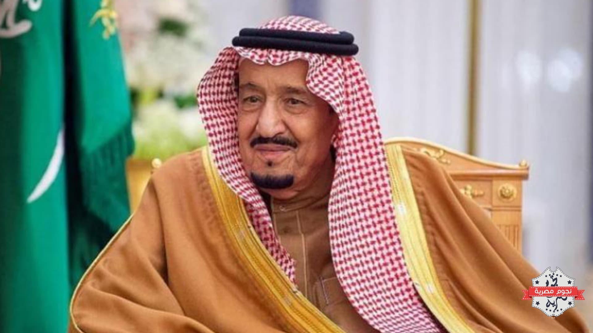 الملك سلمان يُصدر عدة قرارات هامة بعد اجتماعه بالوزراء 1 26/11/2020 - 11:52 ص