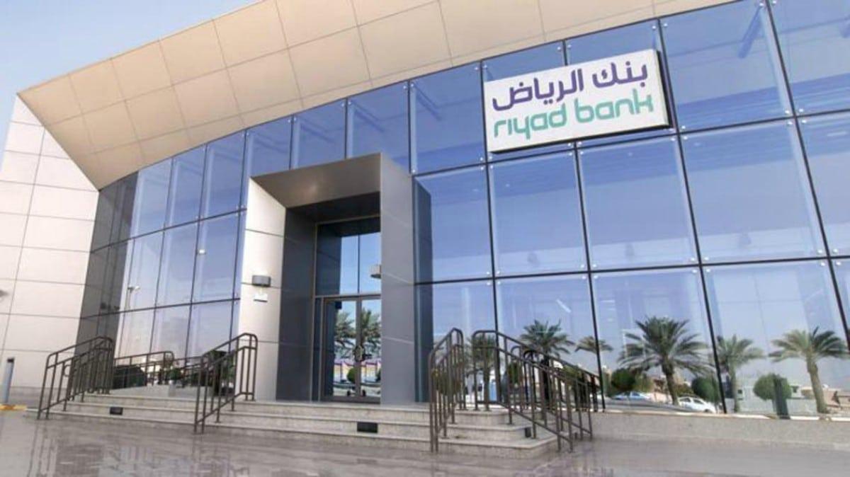 خدمة تحويل الأموال عبر ويسترن يونيون من خلال أون لاين بنك الرياض