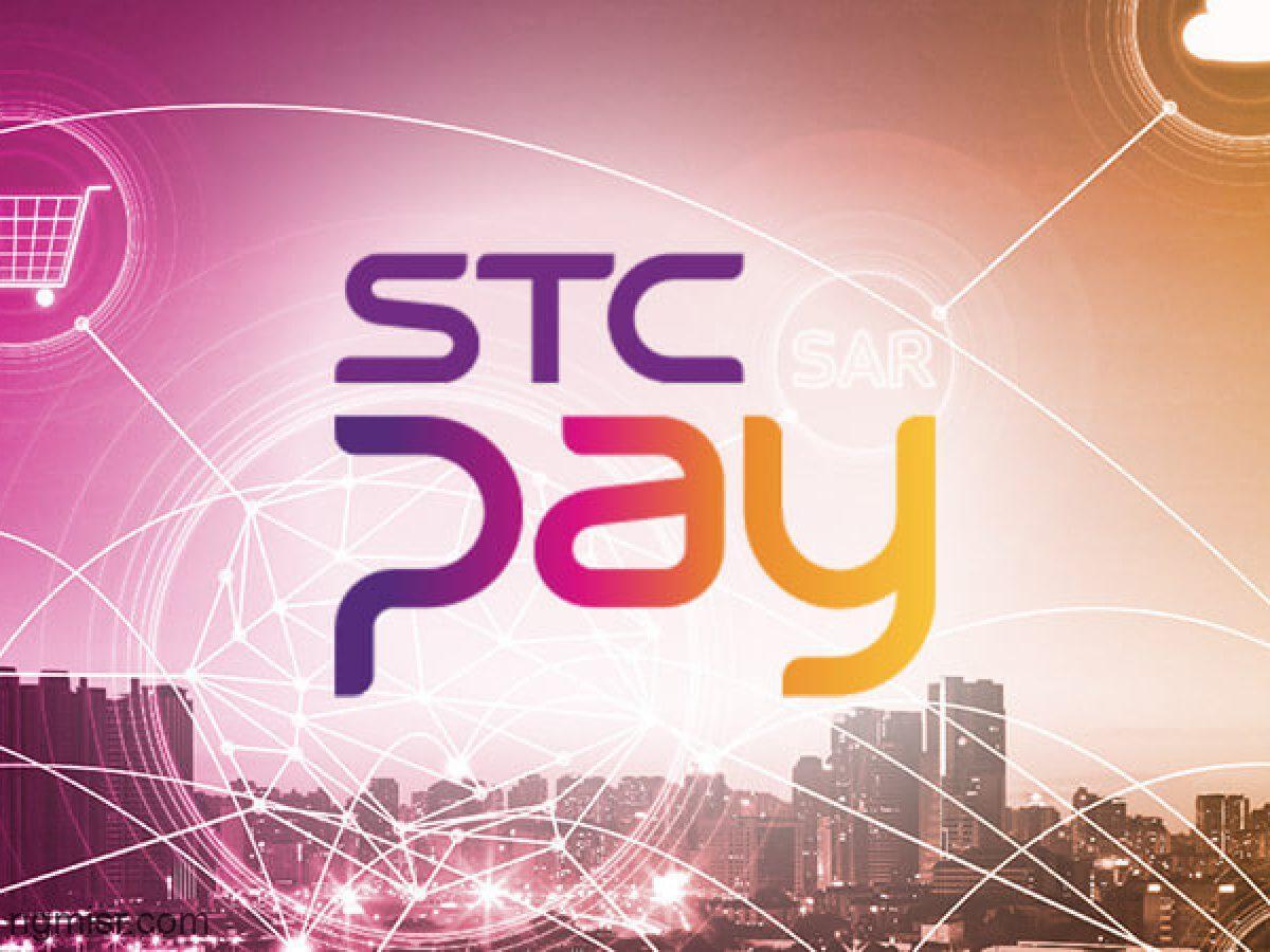 خدمة عملاء stc pay
