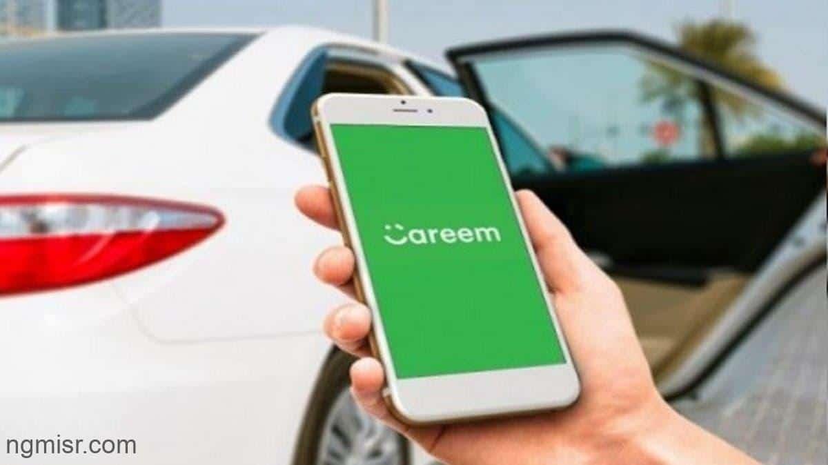رقم خدمة عملاء كريم السعودية وخطوات التسجيل