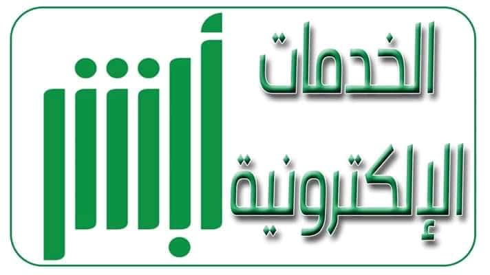 رابط التقديم في خدمة مكافحة المخدرات للنساء في المملكة العربية السعودية 1 17/1/2021 - 10:51 م