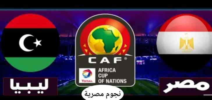 تردد قناة اون تايم سبورت التي تبث مباراة مصر وليبيا في تصفيات مونديال 2022.