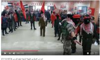 PFLP March