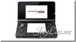 20100911000453!Black_3DS