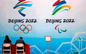 Mais países garantem vagam para Pequim 2022