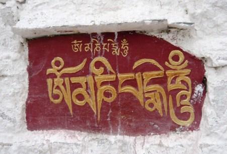 Om Mani Padme Hum. Photo: TDLoc