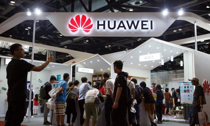HUAWEI TECH CHINA 700x420