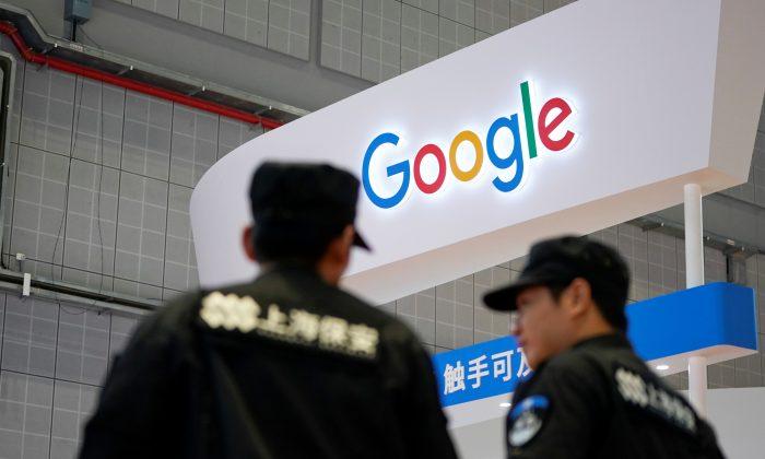google CHINA TRADE EXPO 700x420