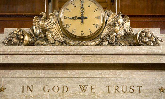 in god we trust alabama 700x420