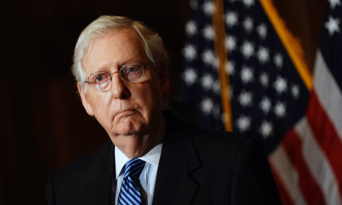 Pennsylvania Lawmakers Urge McConnell and McCarthy to Dispute PA Election Results