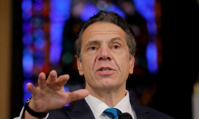Democratic NY State Senator Calls for Cuomo's Resignation