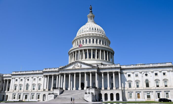 Members of Congress, Federal Judges, Staffers Exempt From Vaccine Mandate.