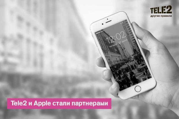Tele2 будет лучше работать на iPhone