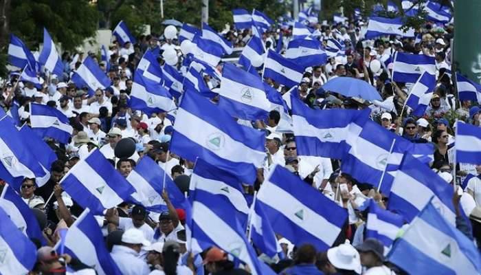 Afectaciones de la crisis en Nicaragua