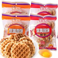 MLT Waffle Milch 150g