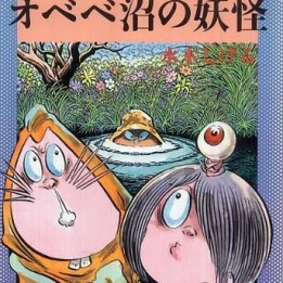 kitaro3