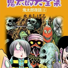 kitaro31