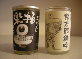 kitaro39 glass wrapper