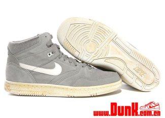 Nike Sky Force 88
