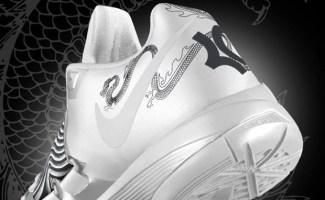 "ac16b6fed0c4 Nike Zoom KD IV iD ""Year of the Dragon"" Option"