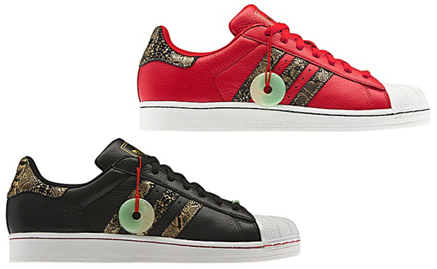 684a0ab5d02a adidas superstar 80s chinese new year