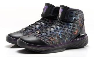 90b081109f00 Nike Kobe III Prelude Official Images