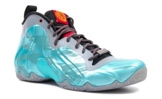 """low priced da80a 66eb4 Nike Air Flightposite Exposed """"Year of the Horse"""" Another Look"""