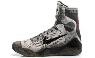 Nike Kobe 9 Elite Detail