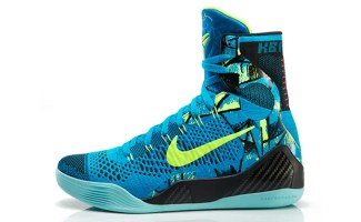 Nike Kobe 9 Elite Perspective