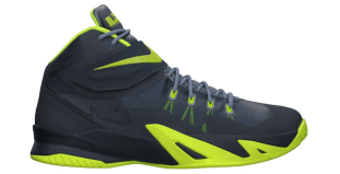"""separation shoes 444f7 780ed Nike Zoom Soldier VIII """"Magnet Grey"""" Release Date"""