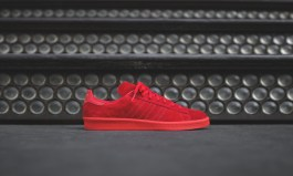 """reputable site c0c92 46a95 adidas Campus 80s """"Total Red"""" Another Look"""