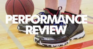 adidas D Lillard 1 Performance Review
