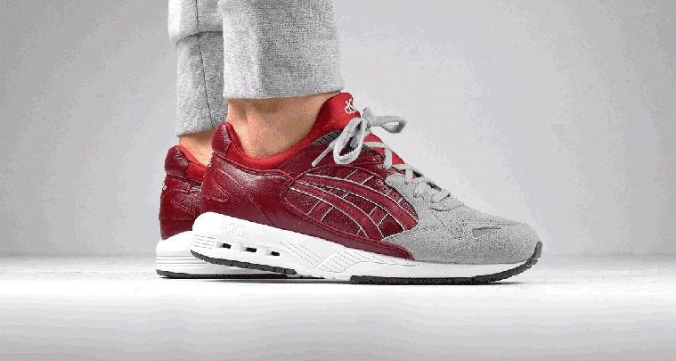 asics gt-cool express sneakers