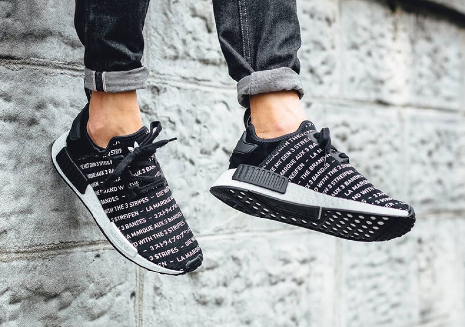 adidas NMD R1 PK Three Stripes