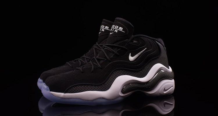 bb4af8d2fce4 Nike Air Zoom Flight 96 Carbon Fiber