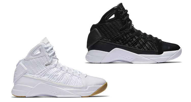Nike Hyperdunk Lux // Available Now