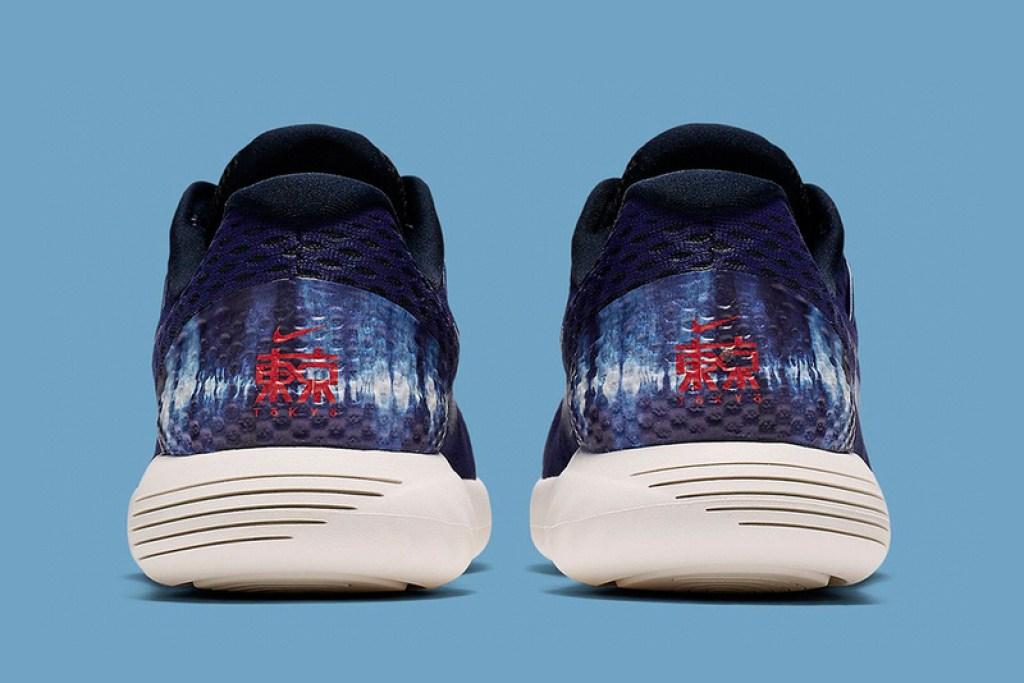 Nike Lunarglide 8 SP Tokyo 2020